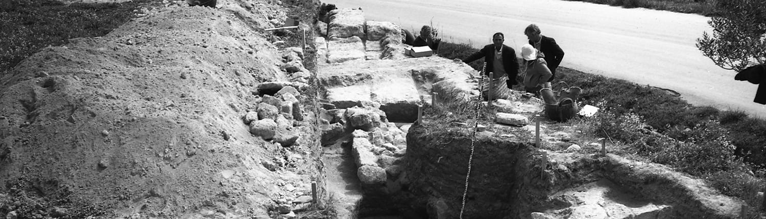 Excavation of the area south of the Byzantine Fortress known as Loukos Field